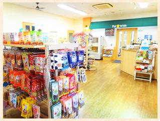 仙台市のペットホテル&ペット美容室「ワンダー …